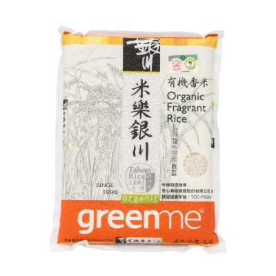米樂銀川 有機香米(2kg)
