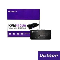 Uptech KVM410UA 4-Port USB電腦切換器