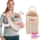 Mamaway 奶油千層派哺乳揹巾