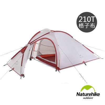 Naturehike海比一室一廳輕量210T格子布雙層帳篷2-3人 淺灰-急