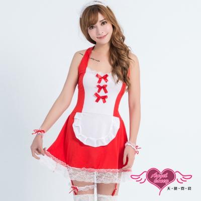 女僕-甜漾專屬-女僕角色扮演表演服-紅F-AngelHoney天使霓裳