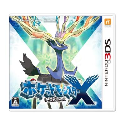 神奇寶貝 X- 3DS 日版 日文版(拆封無鑑賞期)