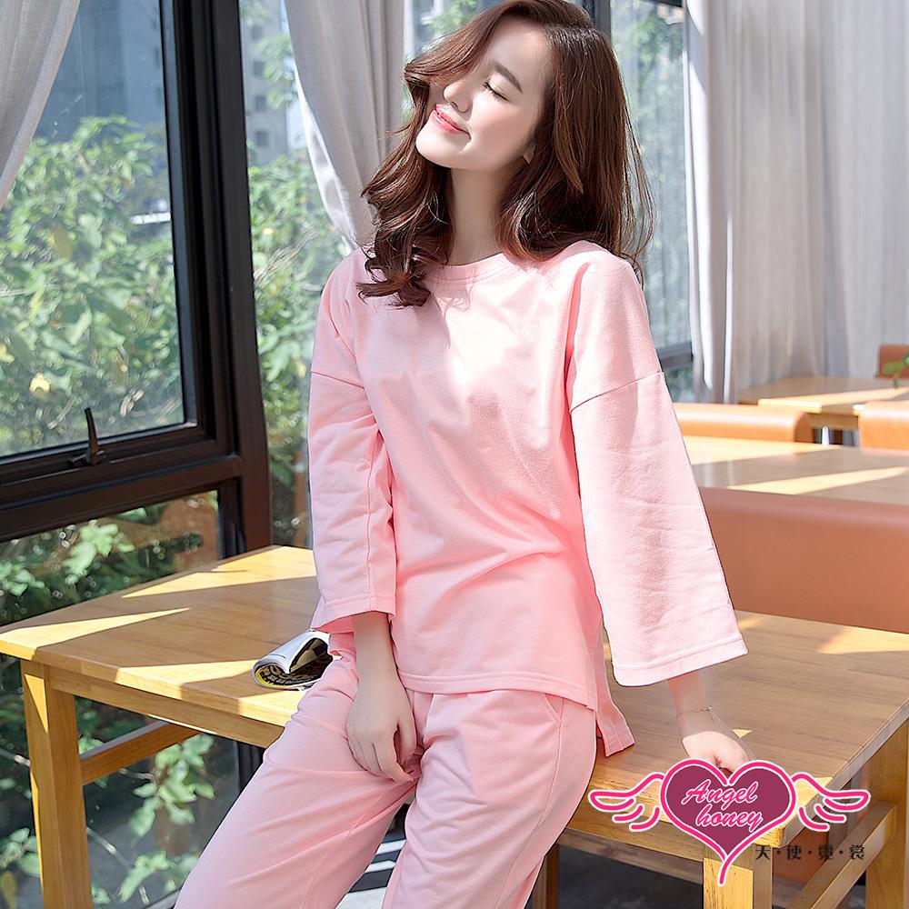 睡衣 素色輕鬆 素面兩件式舒適居家睡衣(粉桔F) AngelHoney天使霓裳