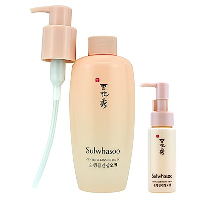 Sulwhasoo雪花秀 順行潔顏油EX200ml+50ml
