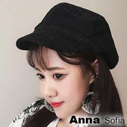 【滿額再75折】AnnaSofia 復古線格絨面 混棉報童帽貝蕾帽(黑系)