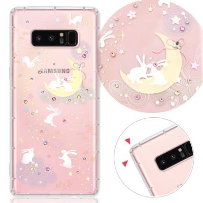 YOURS 三星 Galaxy Note8 奧地利彩鑽防摔手機殼-嘻兔
