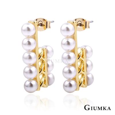 GIUMKA 正韓貨珍珠交叉耳環-共2色