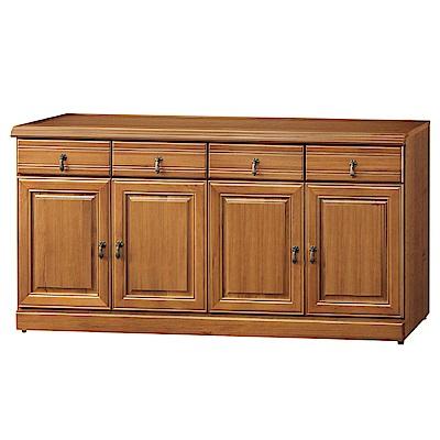 品家居 曼威5.3尺樟木紋四門四抽餐櫃下座-159x45x81cm免組