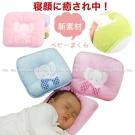 kiret大象透氣柔軟嬰兒枕頭護頭枕寶寶枕頭定型枕(顏色隨機)