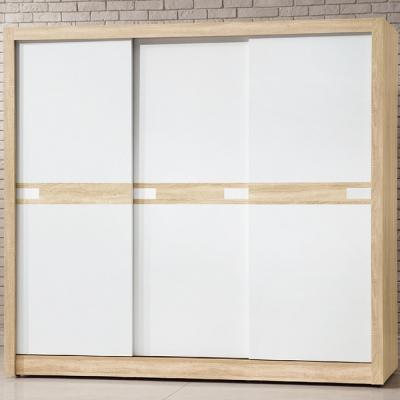 品家居 森泉 7 x 7 尺雙色推門衣櫃