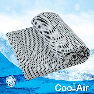 CoolAir 急速涼感降溫不硬化冰涼巾 (灰色)