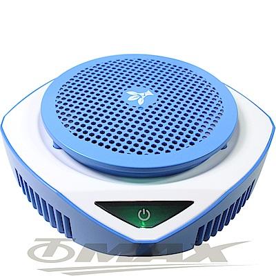 OMAX 空氣清淨機語音紫外線濾網渦輪-藍