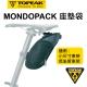 TOPEAK MONDOPACK座墊袋 product thumbnail 1