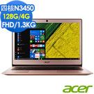 Acer SF113-31-C380 13吋筆電(N3450/128G/4G/粉