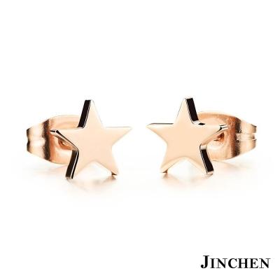 JINCHEN 白鋼星星耳環 玫瑰金