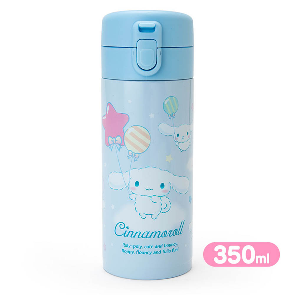 Sanrio 大耳狗喜拿輕量保溫保冷不鏽鋼隨手瓶350ml(繽紛氣球)