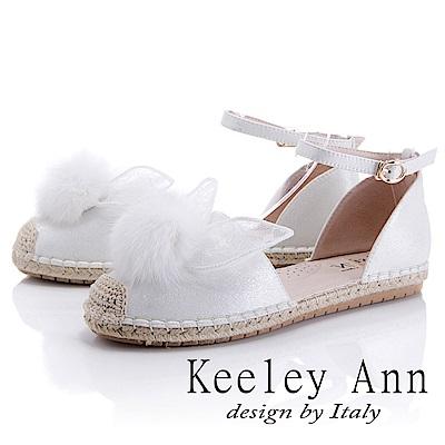 Keeley Ann 俏皮可愛~甜美女神兔毛平底涼鞋(白色-Asin系列)