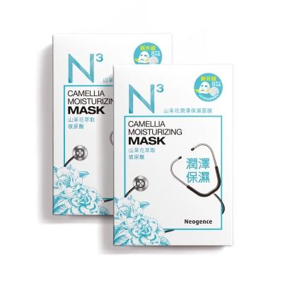 Neogence霓淨思 N3山茶花潤澤保濕面膜8片/盒★2入組