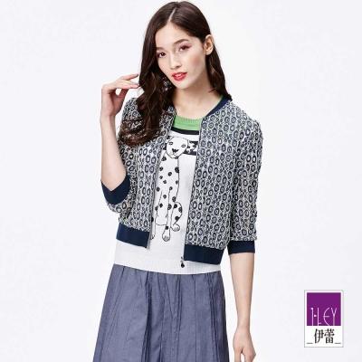 ILEY伊蕾 大麥町條紋針織上衣(綠/藍)