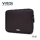 YADI 15.6吋 記憶泡綿 防震內袋 電腦包