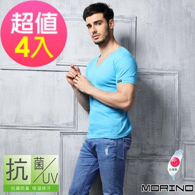 男內衣 抗菌防臭速乾短袖V領內衣 水藍 (超值4件組)MORINO摩力諾