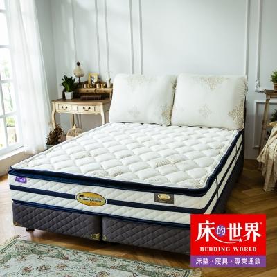 獨立筒-加寬加大7呎-首品名床夢幻三線獨立筒床墊