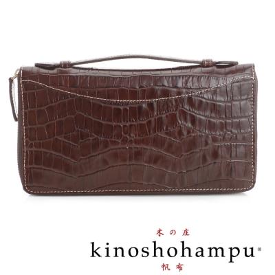 kinoshohampu 純手工製鱷魚紋多格層拉鍊護照長夾 咖