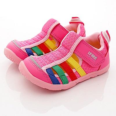 IFME健康機能鞋 排水鞋款 SE01923粉(小童段)