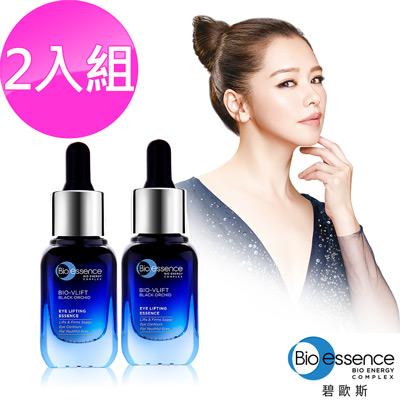 Bio-essence 碧歐斯 BIO V逆齡眼部緊緻提升精華20g(2入組)