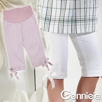 【Gennie's奇妮】休閒品味棉質春夏孕婦六分褲(G4163)-粉