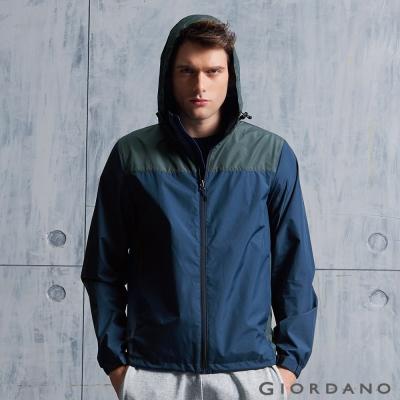 GIORDANO 男裝撞色立領防風防潑水連帽風衣外套 - 73 深寶藍/鋼鐵灰