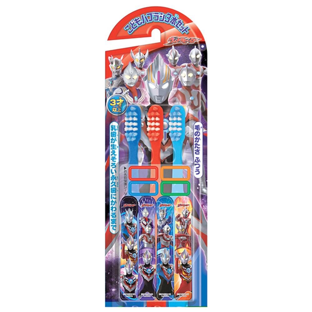 日本Bandai-日製鹹蛋超人牙刷3入