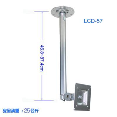 EShine LCD-57液晶電視懸吊架