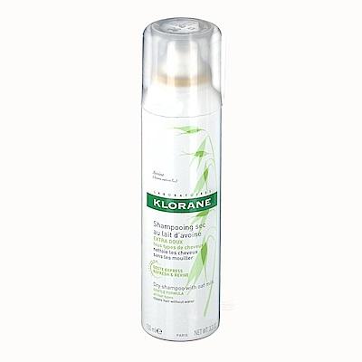 Klorane蔻蘿蘭 燕麥控油澎鬆乾洗髮噴霧 150ml