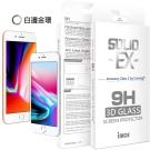 iMOS Apple iPhone 8 Plus 3D滿版 強化玻璃螢幕保護貼(白邊金環)
