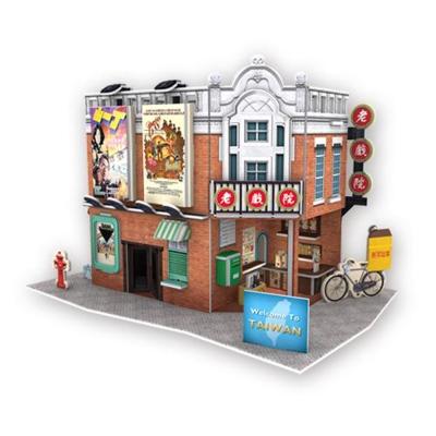 世界之窗 3D立體拼圖 台灣-老戲院 3D World Style