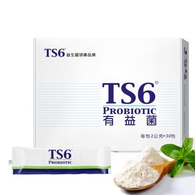 TS6有益菌(2g/包,30包/盒)x1盒