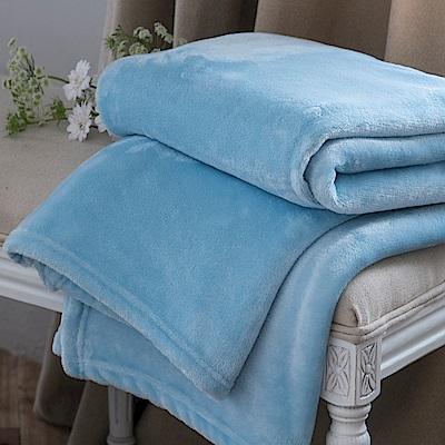 BBL素色暖意隨行毯-湖水藍