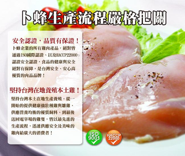 【那魯灣】卜蜂去骨雞胸肉真空包10片(每包2片/250g/共5包)