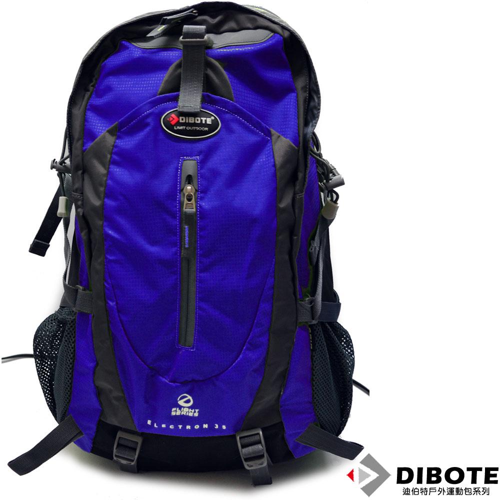 【迪伯特】人體功學35L登山背包(藍)