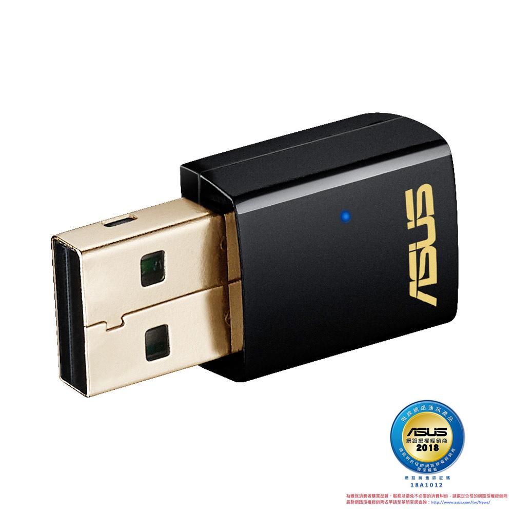 ASUS 華碩 USB-AC51 雙頻AC600 無線網路卡