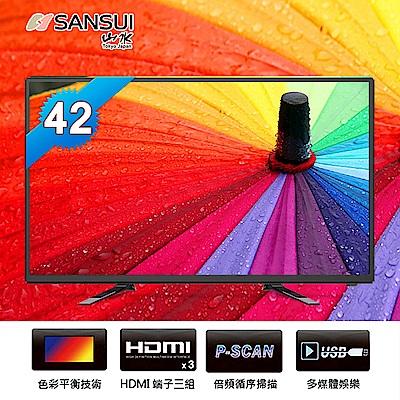 SANSUI山水 42型 FHD液晶顯示器+視訊盒 SLED-4203