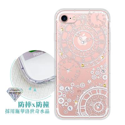 浪漫彩繪 iPhone 8/iPhone 7 水鑽空壓氣墊手機殼(齒輪之星)