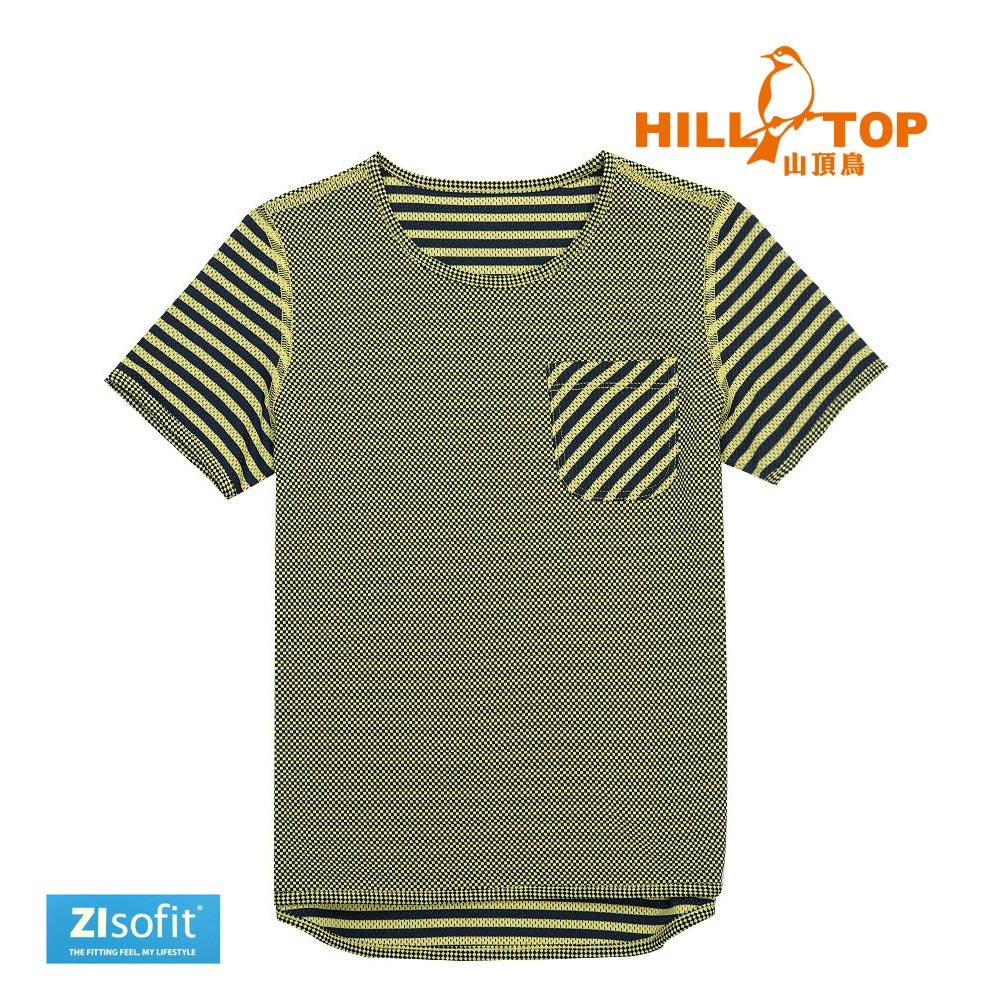 【hilltop山頂鳥】童款吸濕排汗抗UV上衣S04C10-黃綠條