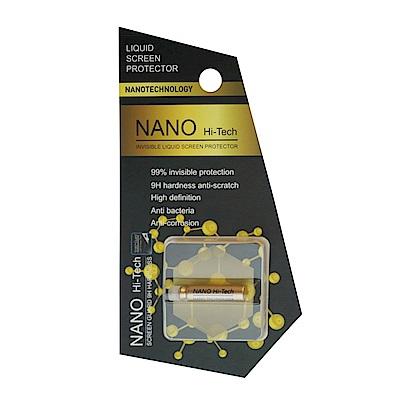 9H NANO液態抗刮玻璃膜-瓶裝版