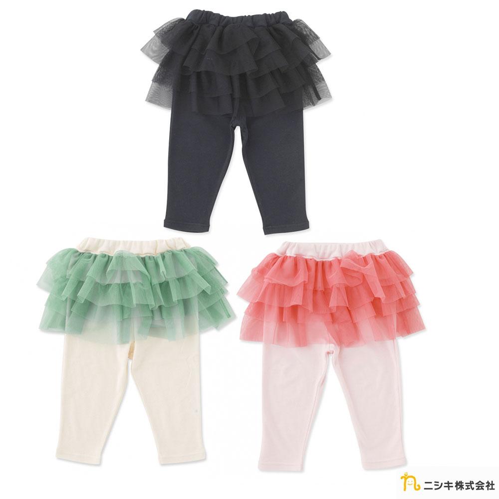 Nishiki 日本株式會社 假兩件蛋糕紗裙長褲裙