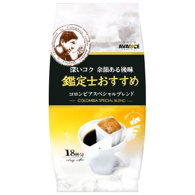 國太樓 鑑定士金選咖啡-特選(135g)