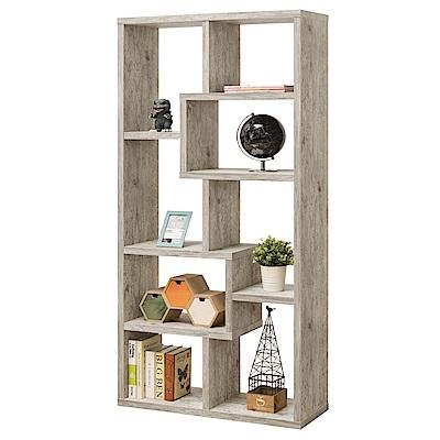 厚板書櫃/收納櫃-DIY自行組合產品-寬 89 *深 30 *高 179 . 6 公分-灰松木色