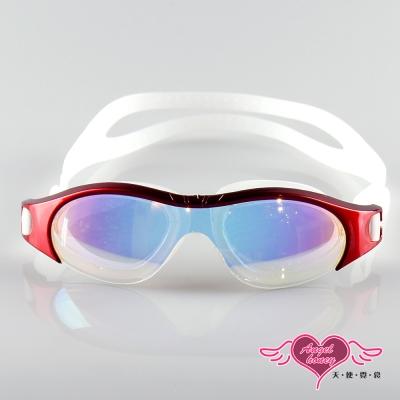 天使霓裳 抗UV防霧休閒泳鏡(13000-紅F)