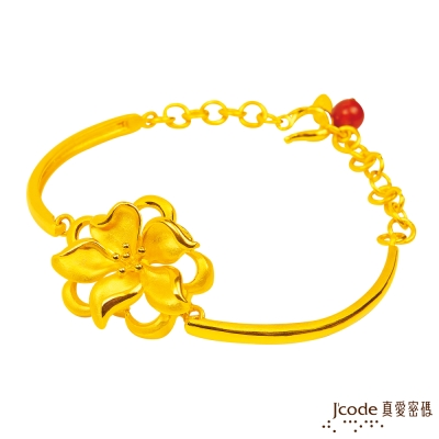 J'code真愛密碼 慈愛圍繞黃金手鍊